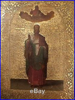 19c Antique Hand Painted Russian Icon Of Arseniy On Gold