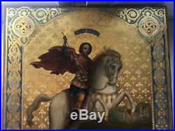 Antique 19c Russian Orthodox Hand Painted Wood IconDimitri Solunsky ON GOLD
