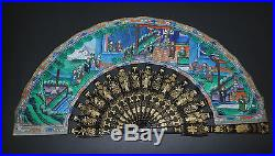 Fine Antique Chinese Mandarin Gold Lacquer Hand Painted Court Scene Faces Fan