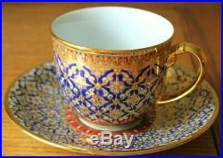 Hand Painted Thailand Tea Cup and Saucer Bone China Gold Accent