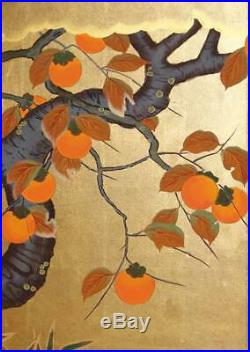 Japanese Traditional Hand Painted Byobu (Gold Leaf Folding Screen) T1