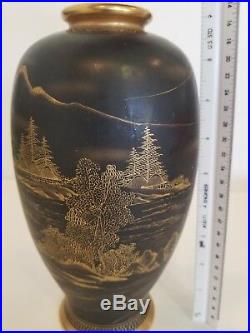 Japanese antique Satsuma Vase, Black and Gold matte, Hand painted and stamped
