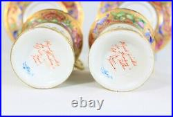 Le Tallec Paris Handpainted Porcelain Coffee Cups And Sausers, Set Of 2