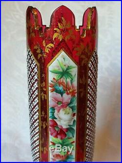 Pair of Antique Bohemian Moser Cranberry Glass Overlay Vases Floral Panels Gold
