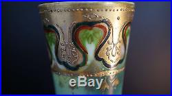Rare Pair Nippon Vases Rooster & HoHo Birds Maple Leaf Mark Beaded Hand Painted