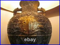 Vintage Hand Painted with Gold Leaf Seymour / roCHAMP Cast Metal Urn Lamp Base