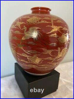 Vintage Japanese Hand Painted Red and Gold Porcelain Vase Marked